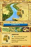 Jewel Master Egypt - Nintendo DS