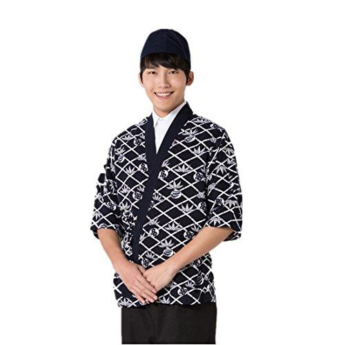 Sushi Coat - 5