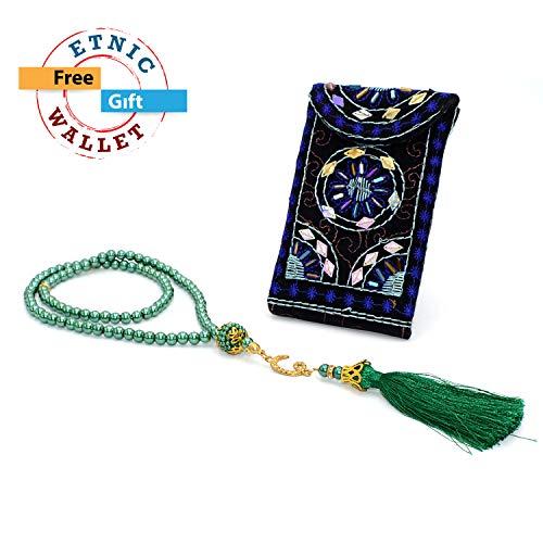 ALBATROSART Design -Tiger Eye Stone Series Worry Beads - Prayer Beads (8 mm-33 Beads) Tesbih-Tasbih-Tasbeeh-Misbaha-Masbaha-Subha-Sebha-Sibha-Rosary (Forest Green) ()