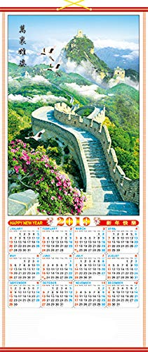 Feng Shui Import 2019 Chinese New Year Wall Scroll Calendar w/Picture of Great Wall for Lunar Year of Pig