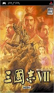 Sangokushi VII / Romance of the Three Kingdoms VII [Japan Import] [Sony PSP] (japan import)