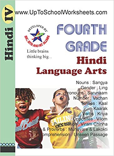 Amazon In Buy Hindi Grammar Worksheets Workbook For Class 4 Cbse