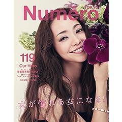 Numero TOKYO 表紙画像