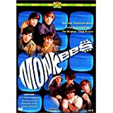 The Monkees: Volumes 1 & 2 by Micky Dolenz