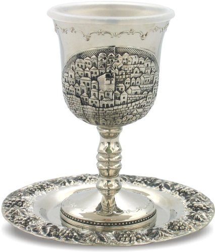 Shabbat Kiddush Wine Cup From Jerusalem Kidush Silver with Matching Tray