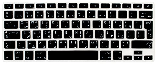 HRH Black Arabic Language Keyboard Cover Silicone Skin for MacBook Air 13 and MacBook Pro 13