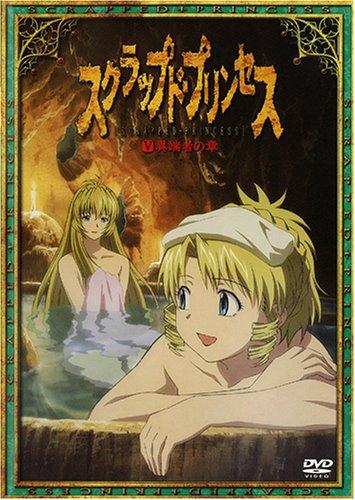 Scrapped Princess (Vol. 5) + Figure in Display Box Region 2 DVD Japanese [DVD] (japan import)