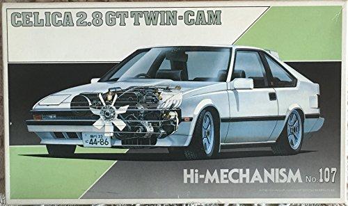 フジミ模型 1/24 ハイメカシリーズ HM2 セリカXX 2.8GT