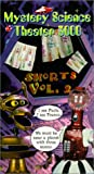 Mystery Science Theater 3000 - Shorts Vol. 2 [VHS]