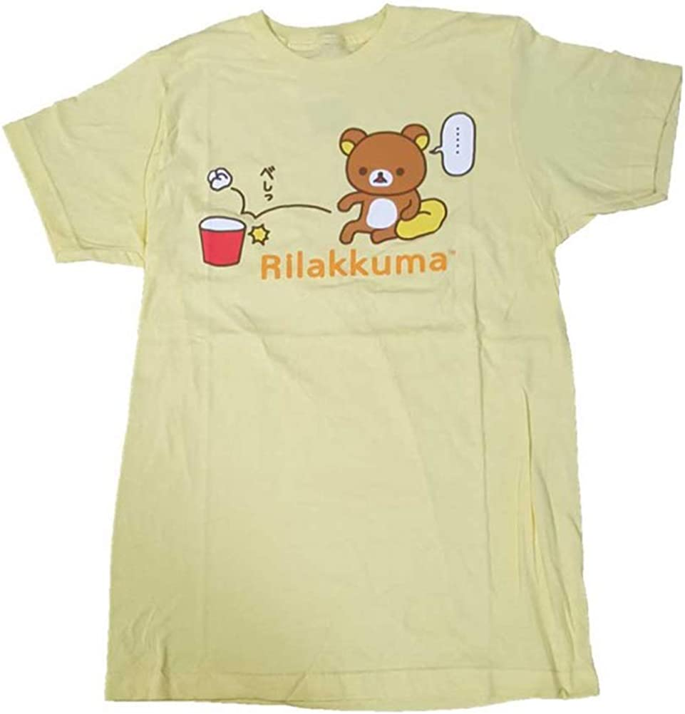 Rilakkuma Lazy Bear Men Yellow T-Shirt