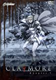 CLAYMORE Chapter.7 [DVD]