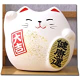 Gifts of the Orient Maneki Neko Feng Shui - Figura decorativa, diseño de gato de la suerte en la salud, color blanco