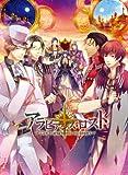 アラビアンズ・ロスト (豪華版:特製冊子/豪華版ドラマCD同梱) - PSP