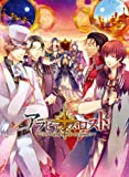 Arabians Lost ~The engagement on desert~ [Deluxe Edition] [Japan Import]