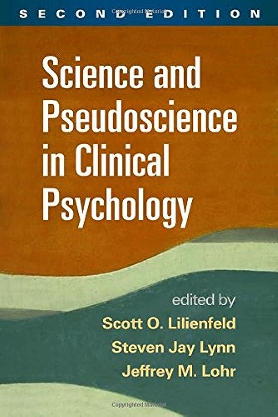 混乱させるトラップ変色するPrinciples of Rorschach Interpretation (Lea's Personality and Clinical Psychology)