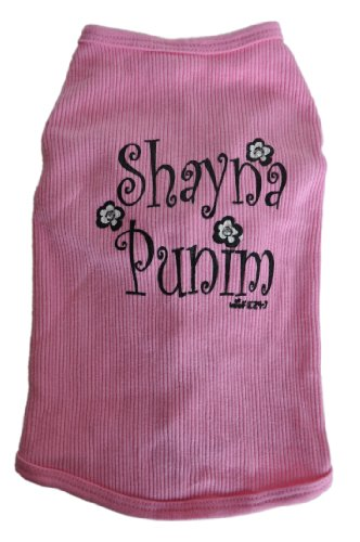 Ruff Ruff and Meow Dog Tank Top, Shayna Punim, Pink, Extra-Large