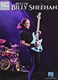 Best of Billy Sheehan (Bass Recorded Versions)
