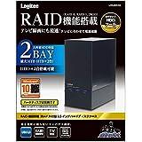 ロジテック(エレコム) HDDケース/2Bay/USB3.0/RAID機能搭載/ソフト付