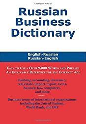 Russian Business Dictionary: American and Russian Business Terms for the Internet Age