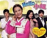 [CD]ハローお嬢さん 韓国ドラマOST (CD+VCD) (台湾盤)