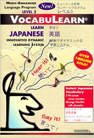 Vocabulearn Japanese Level 3
