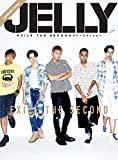 JELLY(ジェリー) EXILE THE SECONDカバーエディション (ぶんか社ムック)