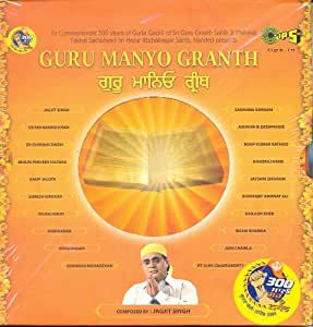 Guru Manyo Granth (4 CD Set) (Indian Devotional / Prayer / Religious Music / Chants)