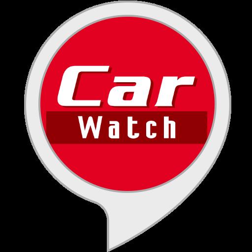 Car Watchニュース