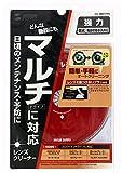 Sanwa Supply multi-lens cleaner (dry) CD-MDV9N (japan import)