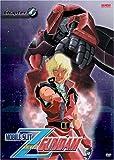 Mobile Suit Zeta Gundam, Chapter 1 [DVD]