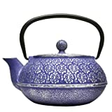 Primula Cast Iron 34-Ounce Teapot with Stainless Steel Infuser and Loose Green Tea Packet, Blue Floral Design