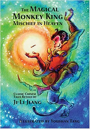 The magical monkey king mischief in heaven ji li jiang youshan the magical monkey king mischief in heaven ji li jiang youshan tang 9781885008251 amazon books fandeluxe Choice Image