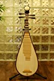 Concert Collection Dunhuang Yun Aged Rosewood Pipa - Chinese Guitar / Lute