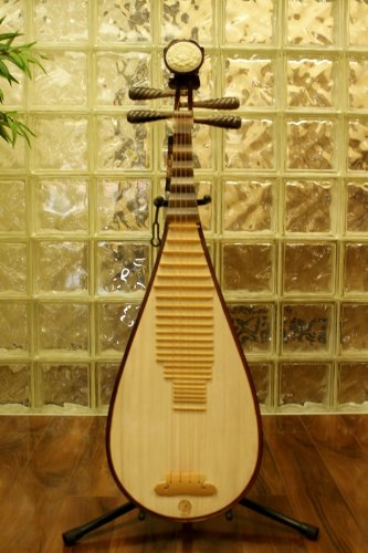 Concert Collection Dunhuang Yun Aged Rosewood Pipa - Chinese Guitar / Lute by Dunhuang Yun
