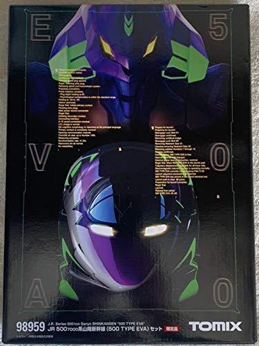 TOMIX 98959 JR500 TYPE EVA 8両セット 室内灯装着済み B07NJ52PQJ