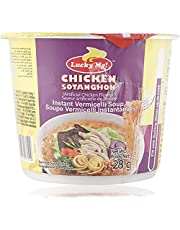 Lucky Me! SOTANGHON Vermicelli Instant Soup, 28 G