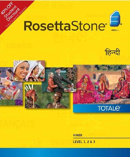 Rosetta Stone Hindi Level 1-3 Set - Student Price (PC) [Download]