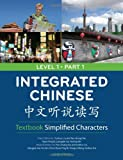 img - for Integrated Chinese: Simplified Characters Textbook, Level 1, Part 1 (English and Chinese Edition) book / textbook / text book
