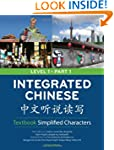 Integrated Chinese: Simplified Charac...