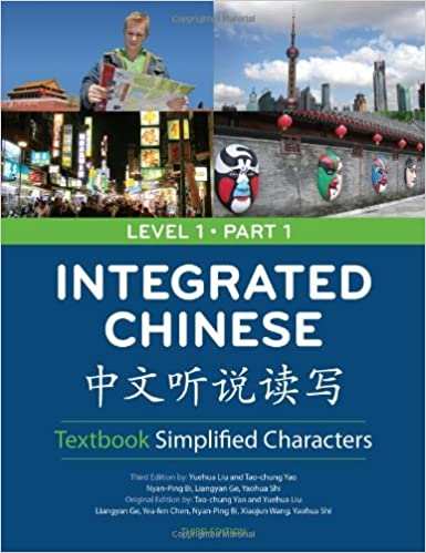 Amazon.com: Integrated Chinese: Simplified Characters Textbook ...