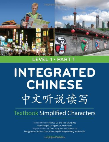 Integrated Chinese: Simplified Characters Textbook, Level 1, Part 1 (English and Chinese...