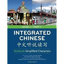 Integrated Chinese =: [Zhong Wen Ting Shuo Du XIE]