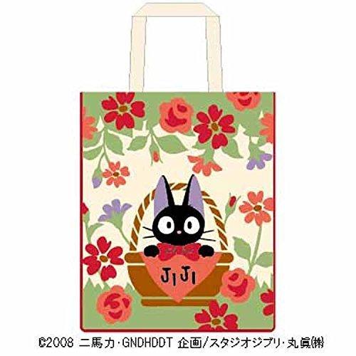 """Kiki' s Delivery Service Borsa """"Cesto di fiori e Jiji 573473dal Giappone"""