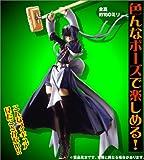 天獄 -HEVEN'S PRISON- (1) 【初回限定版・「砂姫」オリジナルフィギュア付き】 (ヤングジャンプコミックス)