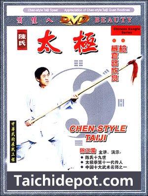Tai Chi Instruction DVD: Chen Style Tai Chi Spear (Taichi Depot)