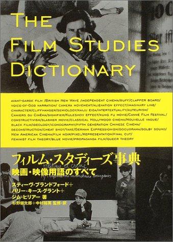 Download Firumu sutadīzu jiten = The film studies dictionary : Eiga eizō yōgo no subete pdf epub
