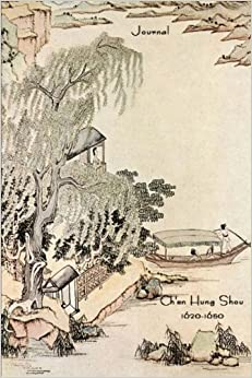 Book Journal: Ch'en Hung Shou 1620-1650