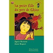 PETITE FILLE PORT DE CHINE