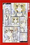 Shinshi Doumei Cross Box 03