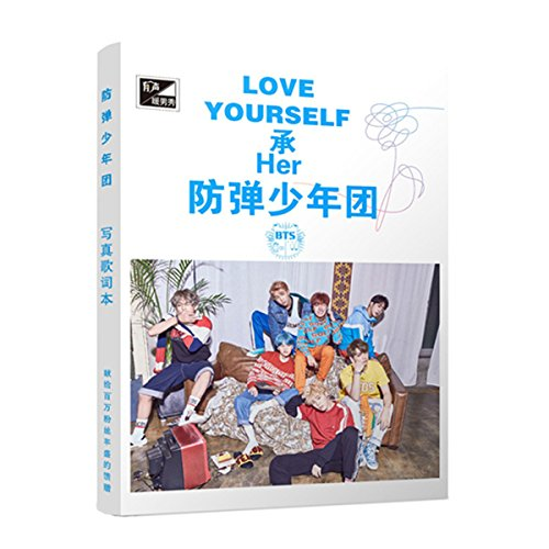 Yourself Package - 5